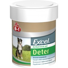 8in1 Excel Deter Coprophagia