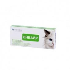 Енвайр таблетки против гельминтов для кошек