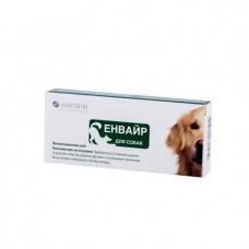 Енвайр таблетки против гельминтов для собак