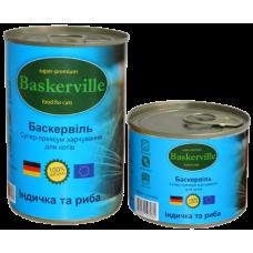 Baskerville для кошек (индейка и рыба)