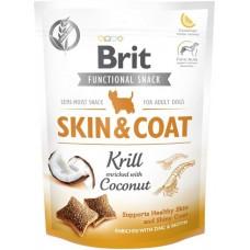 Brit Functional Snack Skin & Coat Лакомство для кожи и шерсти собак
