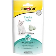 GimCat Every Day Dental -  витаминизированные таблетки для здоровья зубов кошек
