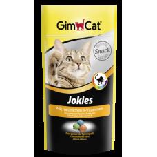 Gimcat Jokies Витаминные разноцветные шарики для улучшения обмена веществ и аппетита