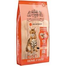 Home Food Cat Adult для активных кошек (курица и креветки)