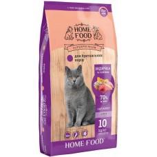 Home Food Cat Adult для британских пород (индейка и телятина)