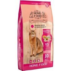Home Food Cat Adult для кожи и шерсти (индейка и лосось)