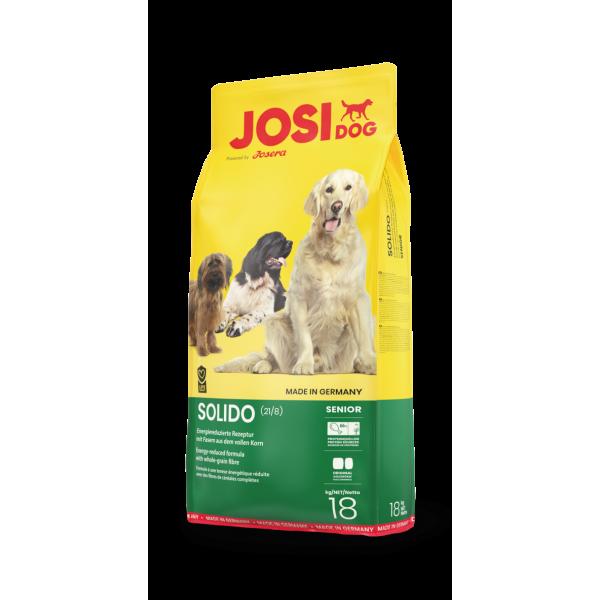 Royal Canin Urinary S/O диета для кошек при МКБ 1,5 кг