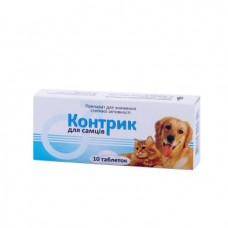 КОНТРИК - препарат для снижения половой активности у самцов котов и собак