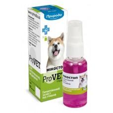 ProVET МикоСтоп Спрей противогрибковый  для взрослых кошек и собак