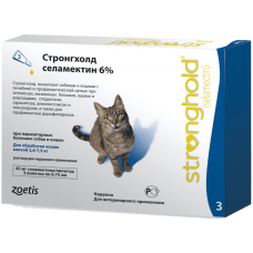 Stronghold для кошек весом от 2,6 кг - 7,5 кг (45 мг)
